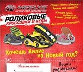 Фотография в Для детей Детская обувь Роликовые кроссовки и кеды Heelys. Скидки, в Москве 2590
