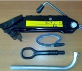 Изображение в Авторынок Ручной инструмент Оригинальный комплект (набор) инструмента: в Москве 3000