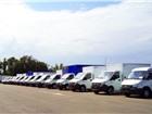 """Foto в Авторынок Транспорт, грузоперевозки Грузотакси """"Титан"""" предлагает широкий спектр в Иркутске 600"""