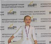 Изображение в В контакте Поиск партнеров по спорту Девочка 2007 г.р, рост 138 см, ищет партнера в Екатеринбурге 0