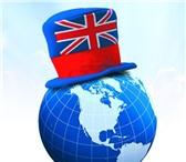 Foto в Образование Иностранные языки Приглашаем Вас посетить наши курсы иностранных в Москве 350