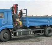 Foto в Авторынок Авто на заказ Перевозка, доставка любых стройматериалов в Ярославле 1300