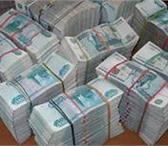 Изображение в Недвижимость Ипотека и кредиты Оказываем помощь в получении кредита на в Москве 300