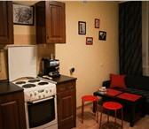 Фотография в Недвижимость Аренда жилья Сдам гостинку, Тверская 68, Гостинка лощадь в Москве 8500