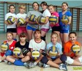 Foto в Спорт Спортивные школы и секции Уважаемые  родители Спортивна яшкола по волейболу в Екатеринбурге 0