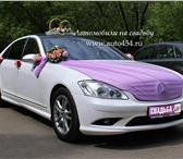Изображение в Авторынок Аренда и прокат авто Свадебные автомобили в Челябинске, Mercedes в Москве 1400