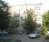 Фотография в Недвижимость Квартиры ПРОДАМ 1 комнатную квартиру в ЦЕНТРЕ ГОРОДА в Москве 930000