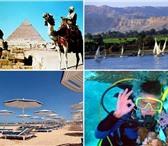 Изображение в Отдых и путешествия Турфирмы и турагентства АЛЬЯНС ТУРЫ    отдых на любой вкус по лучшим в Качканере 100