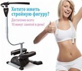 Изображение в Спорт Другие спортивные товары Тренажер Кардио Твистер специально разработан в Волгограде 1