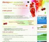 Изображение в Для детей Товары для новорожденных Студия Визбокс предлагает  создание недорогих в Санкт-Петербурге 4500