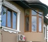 Фотография в Недвижимость Аренда жилья Сдам дом 300 кв., 5 комн., теплый пол., 2 в Сочи 60000