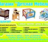 Фотография в Для детей Детская мебель Распродажа детский складных качелей по очень в Перми 0