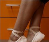 Foto в Для детей Детские магазины Продам одежду и обувь для занятий танцами в Старом Осколе 200