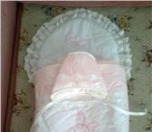 Foto в Для детей Товары для новорожденных Зимний конверт на выписку для девочки в Камышине 900