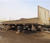 Фото в Авторынок Прицепы и полуприцепы Продаю полуприцеп ОДАЗ 9370, 1993 года, длина в Самаре 100000