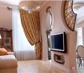 Фото в Работа Резюме Надоел скучный облик квартиры?Хотите что-то в Чебоксарах 2000