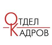 Foto в Работа Вакансии Обязанности:- Обмотка паллет стреч-пленкой;- в Екатеринбурге 23000