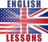 Изображение в Образование Иностранные языки Уникальное предложение от онлайн школы иностранных в Москве 490