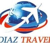 Фотография в Отдых и путешествия Турфирмы и турагентства Туристическая компания DIAZ TRAVEL предлагает в Уфе 0