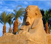 Изображение в Отдых и путешествия Горящие туры и путевки Направление: Египет, Таба из Омска Виды отдыха: в Омске 22500
