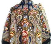 Фотография в Одежда и обувь Аксессуары Жар-птица магазин с доставкой шалей, платков в Краснодаре 0