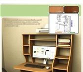 Фотография в Мебель и интерьер Столы, кресла, стулья Компактный стол с надстройкой, одной дверцей в Краснодаре 3700