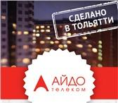 Foto в Развлечения и досуг Компьютерные клубы Айдо расширяет свой круг друзей! 😉😃Лови в Тольятти 100