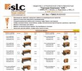 Фотография в Мебель и интерьер Офисная мебель Торговая компания СЛК изготавливает и реализует в Казани 1200