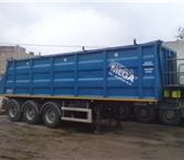 Foto в Авторынок Самосвальный полуприцеп Предлагаем купить самосвальный полуприцеп в Екатеринбурге 970000