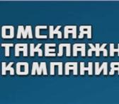 Фотография в Авторынок Автовоз Мы предоставляемый широкий спектр услуг: в Омске 0