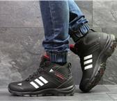 Фотография в Одежда и обувь Мужская обувь Купить брендовые зимние кроссовки Adidas в Москве 5590