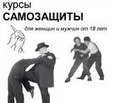 Foto в Спорт Спортивные школы и секции Техника владения телом:  -умение сохранять в Улан-Удэ 500