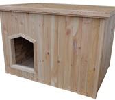 Foto в Домашние животные Товары для животных Изготавливаем и продаем будки для собак всегда в Тюмени 0