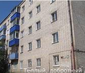 Фото в Недвижимость Квартиры •Квартира 2-комнатная, общей площадью 44,8 в Москве 1300000