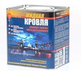 Foto в Строительство и ремонт Строительные материалы Уникально простое решение гидроизоляции всех в Москве 1030