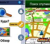 Изображение в Компьютеры КПК и коммуникаторы Установка НАВИГАТОРА Garmin xt (карта России в Балаково 0
