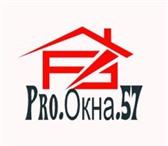 Фотография в Работа Вакансии В компанию Pro.Okna.57 в связи с расширением, в Орле 36000