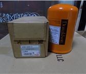 Фото в Авторынок Автозапчасти Продам фильтр трансмиссионный Donaldson 26387-82251-D в Владивостоке 5700