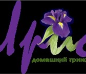 Изображение в Одежда и обувь Женская одежда Продажа крупным и мелким оптом женской и в Архангельске 0