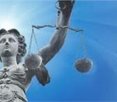 Фотография в Авторынок Страхование осаго и каско Центр правовой помощи автовладельцам «Административный в Нижнем Новгороде 1