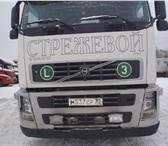 Изображение в Авторынок Бескапотный тягач · Название и модель: Volvo FH 4x2· ID: 2151· в Москве 2070000