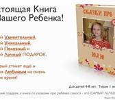 Foto в Для детей Детские игрушки Здравствуйте! Предлагаем вашему вниманию в Перми 1500