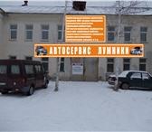 Фото в Авторынок Автосервис, ремонт Диагностика и ремонт электрооборудования в Нижнем Тагиле 100