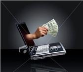 Изображение в В контакте Поиск партнеров по бизнесу Электронная коммерция  Несколько направлений в Таганроге 0