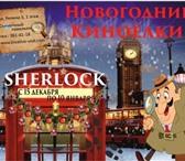 Фотография в Развлечения и досуг Организация праздников Приглашаем Вас и Ваших детей побывать на в Екатеринбурге 1000