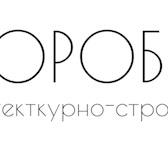 Foto в Строительство и ремонт Строительство домов Строительство по проектам загородных домов в Санкт-Петербурге 0