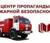 Фотография в Хобби и увлечения Коллекционирование Широкий ассортимент сувениров по пожарной в Москве 0