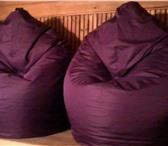 Фотография в Мебель и интерьер Мягкая мебель продаю кресло мешки с двумя чехлами,маленькие в Красноярске 2000