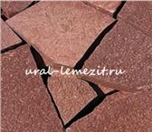 Изображение в Строительство и ремонт Строительные материалы Природный камень отлично подходит для любого в Магнитогорске 290
