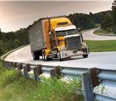 Изображение в Авторынок Транспорт, грузоперевозки Предлагаем услуги по перевозке ваших грузов в Череповецке 100